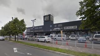 札幌のアクアショップといえばココ!?「ジョイフルAKペットワールド」