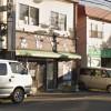 札幌市東区のアクアショップ「森羅万象」さんに行ってみた!