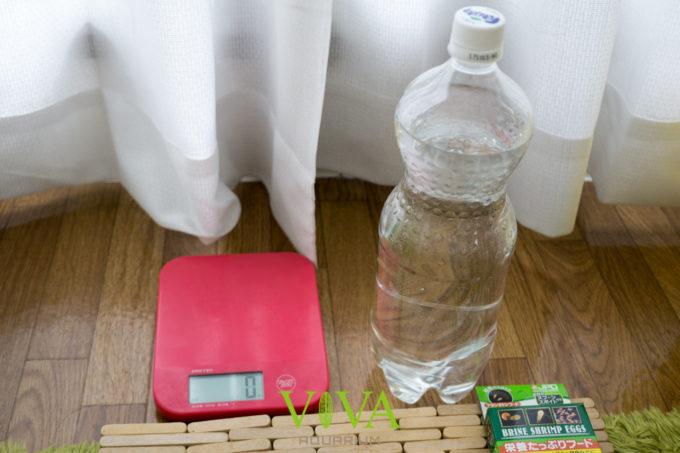 ペットボトルに塩水を作る