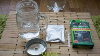 100均ドリンキングジャーがブラインシュリンプ孵化器に代用できる!
