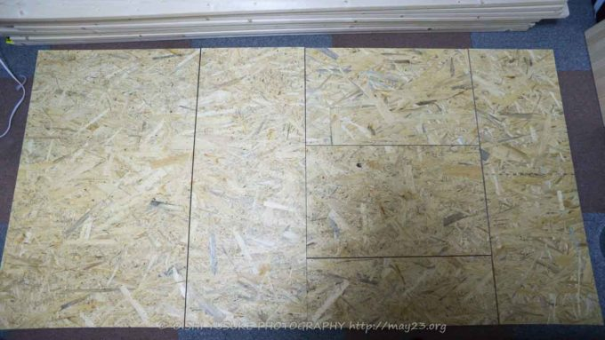 ホームセンターでカットした木材