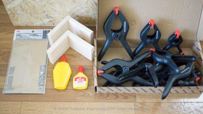 水槽台制作道具